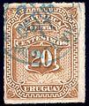 Uruguay 1877 Sc42.jpg