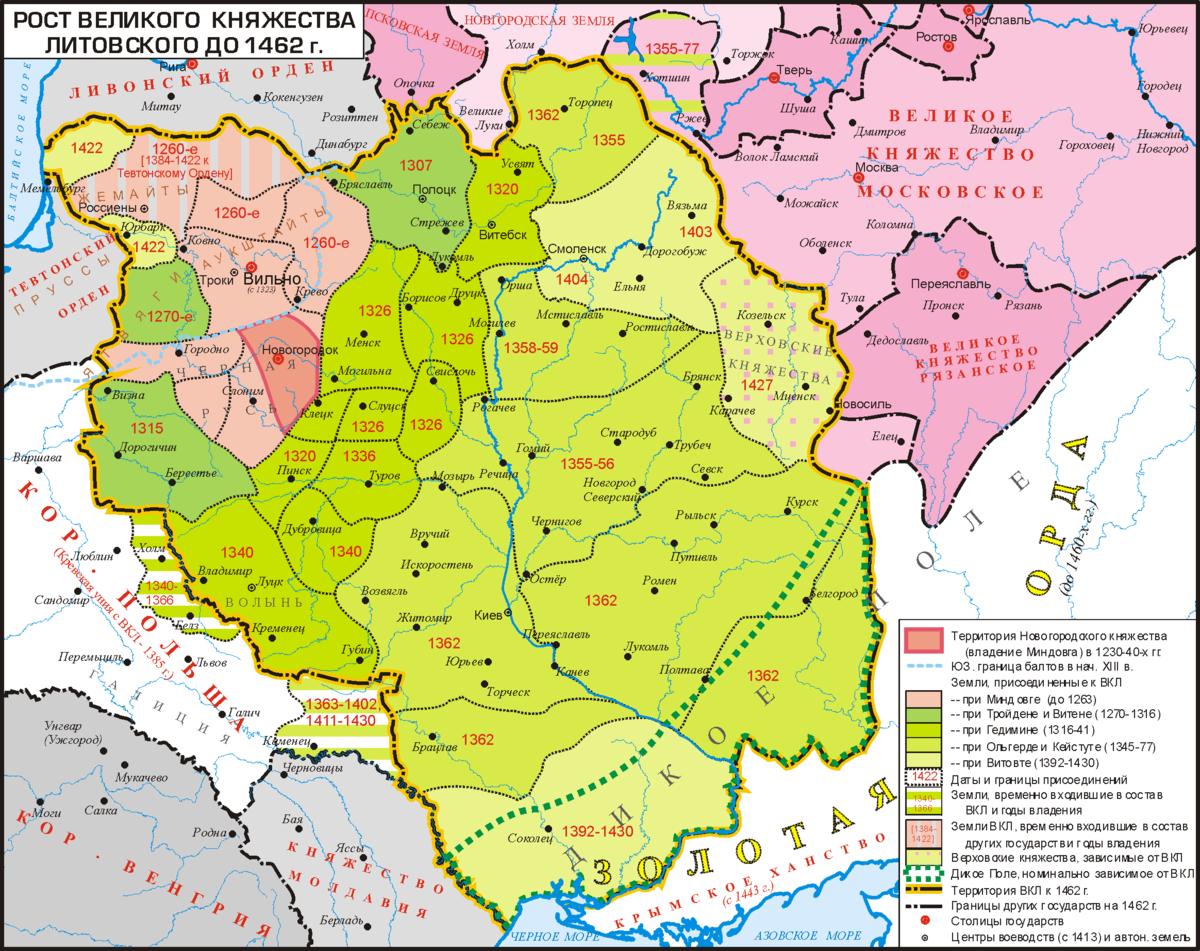 Спорные территории россии и литвы