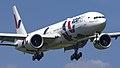 VQ-BZY B77W (B773ER) Azur Air (Bears livery) DME UUDD 1 (42785065372).jpg