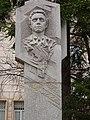 Vasil Levski monument in Vratsa 01.jpg