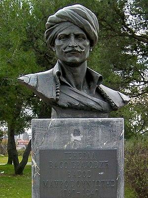 Greeks in Syria - Monument to Vasos Mavrovouniotis in Podgorica.