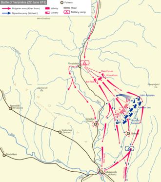 Krum - Battle at Versinikia (813).