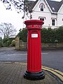 Victorian Fluted Pillar Box (Front View) - geograph.org.uk - 100118.jpg