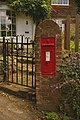 Victorian postbox - geograph.org.uk - 863028.jpg