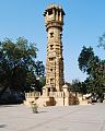 Victory Tower 75.jpg