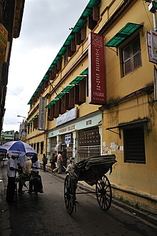 Vidyasagar College - Kalkuta 7429.JPG