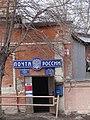 Views of Kamensk-Uralsky (Historical center) (67).jpg