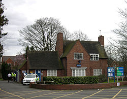 Village Police Station, Kingswinford, Staffordshire - geograph.org.uk - 362989.jpg