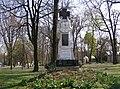 Vinnytsia Monument Sich Riflemen 1.jpg