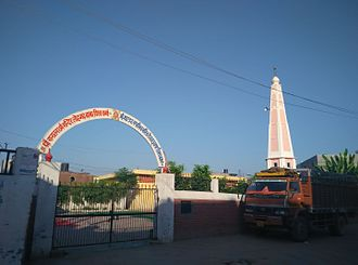 Vishvakarman - Vishwakarma Temple, Lohgarh, Zirakpur (Near Chandigarh)