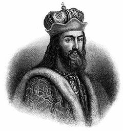Vladimir I of Kiev - Project Gutenberg eText 20880.jpg