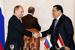 Egypt–Russia relations - Vladimir Putin with Egyptian president Hosni Mubarak in April 2005