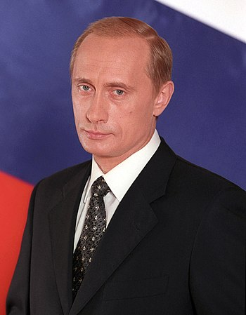 English: Official portrait of Vladimir Putin S...
