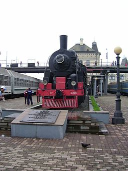 Vladivostok TSR