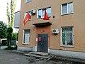 Volzhsky, Volgograd Oblast (44).jpg
