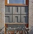 Voorgevel, detail gevelsteen - Groningen - 20357189 - RCE.jpg