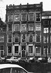 voorgevel - amsterdam - 20017268 - rce
