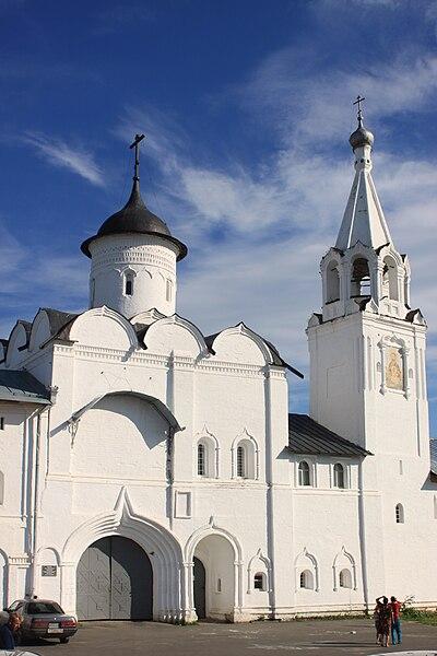 File:Voznesenskaya Gate Church with its Belfry.jpg