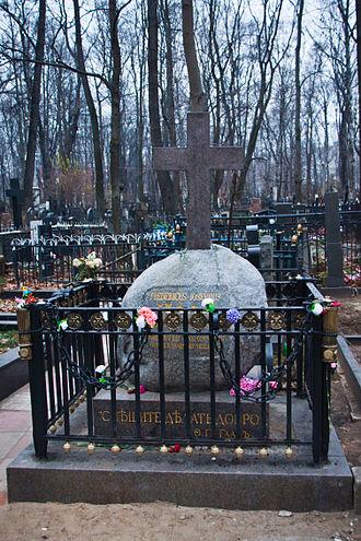 https://upload.wikimedia.org/wikipedia/commons/thumb/a/a9/Vvedenskoe_cemetery_-_Haass.jpg/330px-Vvedenskoe_cemetery_-_Haass.jpg