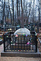 Vvedenskoe cemetery - Haass.jpg