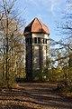 Wasserturm am Michaelerberger, Wien.jpg