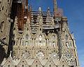West side of the Sagrada Familia, February 2013.jpg