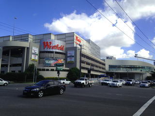 Westfield Kotara Shopping mall in New South Wales, Australia