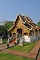 Wiharn Lai Kham.jpg
