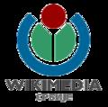 Wikimediaserbia-logo.png