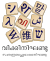 Wiktionary-logo-ml.svg