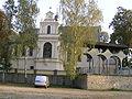 Wilkolaz lubelskie kosciol parafialny.JPG