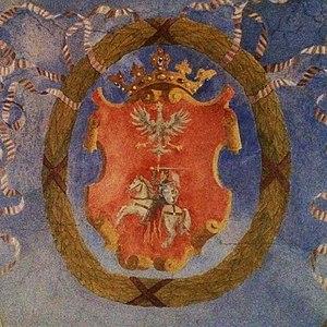 Podlaskie Voivodeship (1513–1795) - Coat of arms of Podlaskie Voivodship