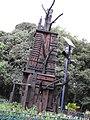 Wood castle-1-cubbon park-bangalore-India.jpg