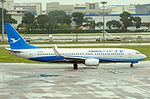 Xiamen Airlines B737-85C B-5846 (29515592050).jpg