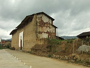 Pinghe County - Surviving section of the front (southern) wall of Xishuang Lou