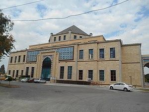 Yüreğir Cultural Centre - Image: Yüreğir Cultural Centre 5