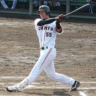 Taishi Ohta Japanese baseball player