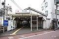 Yaguchi-no-watashi Station.jpg