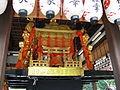 Yasaka-jinja mikoshi.jpg
