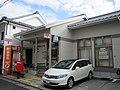 Yawatahama Hamanocho Post office.jpg