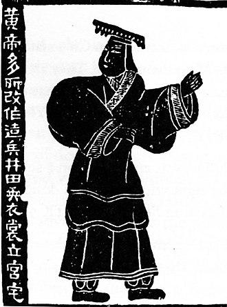 Five Grains - Yellow Emperor (Huangdi)