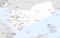 Yemen Base Map.png