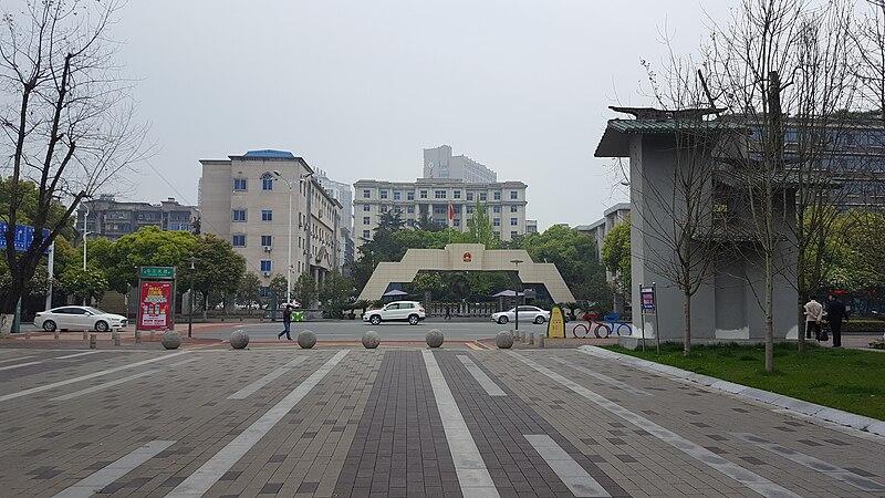 Yichang government.JPG