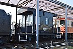 Yo 8951 at Shibushi Line and Osumi Line Park-2.jpg