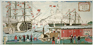 History of rail transport in Japan - In Yokohama, 1874