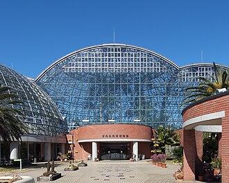 Yumenoshima Park - Image: Yumenoshima Tropical Greenhouse Dome