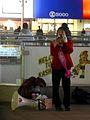 Yumiko Himei - Kashiwa Station - 2012.jpg