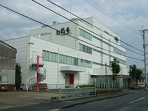 Yuuka headquarters.jpg