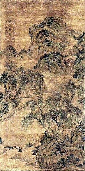 File:Zhang Xun Mountain landscape.jpg