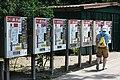 Zigarettenautomaten am Chinaturm Englischer Garten Muenchen.JPG